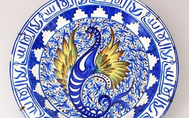 A GOOD LARGE ISLAMIC SPANISH BLUE AND WHITE POTTERY