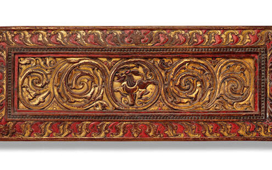 A LARGE GILT LACQUERED WOOD MANUSCRIPT COVER WITH A LION