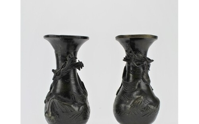A pair of Chinese dragon decorated bronzed vases. 15cm high.