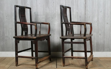 Antique Chinese Armchairs