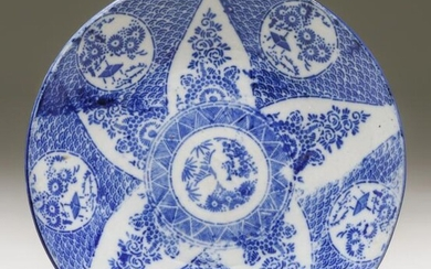 Antique Chinese Export Plate 19th Century