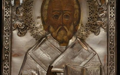 Antique Russian 19Th Century 84 Silver Icon Of St.