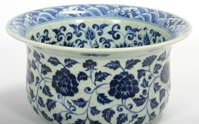 CHINESE MING STYLE PORCELAIN TABLE BASIN H 10""