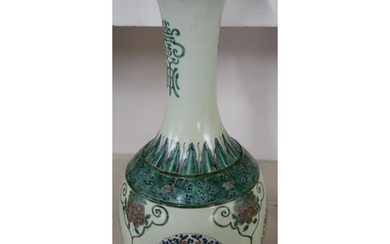 Chinese polychrome vase with flared rim and six digit signat...