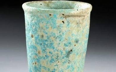 Egyptian Glazed Faience Offering Cup