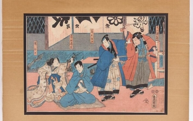 Kunisada, Japanese Woodblock Print, 19th Century