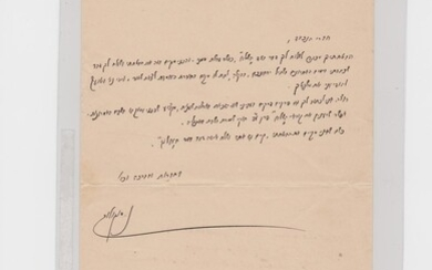 Letter from Nahum Sokolov to Professor Joseph Klausner]