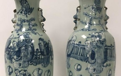 PAIR CHINESE CELADON GROUND BLUE UNDERGLAZE VASES