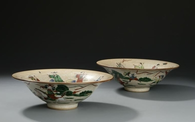Pair of Chinese Crackle Glazed Famille Rose Bowls