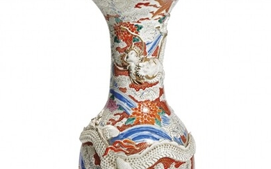 Polychrome porcelain baluster vase China, second half of 19th Century