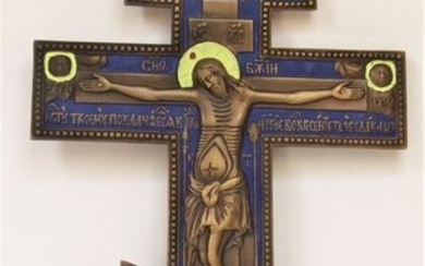 Russian Orthodox travel icons- Crucifixion - Bronze casting the multicolor enamel - bronze 38,5cm - Bronze (gilt/silvered/patinated/cold painted)