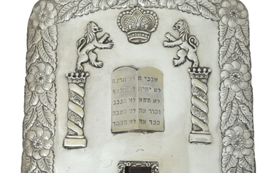 Sterling Silver Torah Shield TAS, London, England, 1992, Judaica.