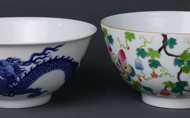 ( lot of 2) Two Chinese Porcelain Bowls