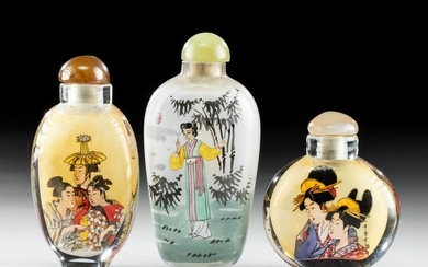 19th C. Chinese Qing Dynasty Glass Snuff Bottles (3)