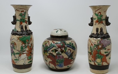 (3) Signed Antique Chinese Crackleware Vessels