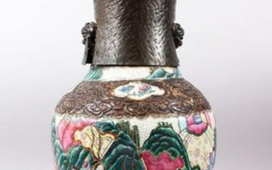 A 19TH CENTURY CHINESE FAMILLE ROSE CRACKLE GLAZED