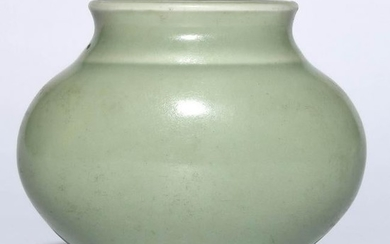 A CELADON GLAZED WATER CONTAINER, QIANLONG MARK