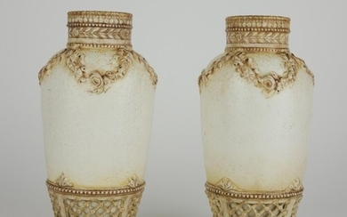 A PAIR OF EARLY 20TH CENTURY FRENCH BALUSTER PORCELAIN VASES...