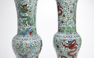 A pair of large Chinese polychrome porcelain vases
