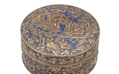A rare Chinese export silver gilt and enamelled 'Eight Immortals' circular box for the Thai market