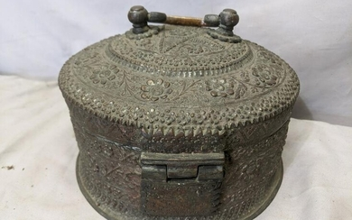 Antique Bronze Large Round Persian Box