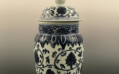 Chinese Blue-White 'Lotus' Vessel and Cover, Xuande