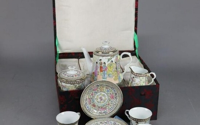 Chinese Hand Painted & Gilt Porcelain Tea Set