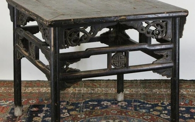 Chinese Square Panel Top Table