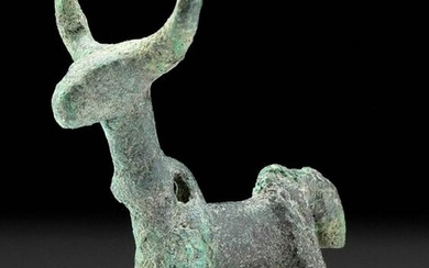 Luristan Copper Zebu Bull Figure