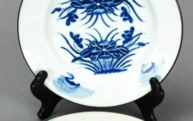 Pair Chinese Blue & White Porcelain Plates Signed