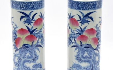 Pair of Chinese Porcelain Hat Stands with peaches