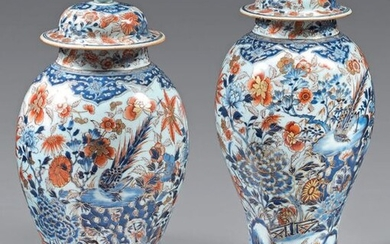 Pair of vases and their lids made of