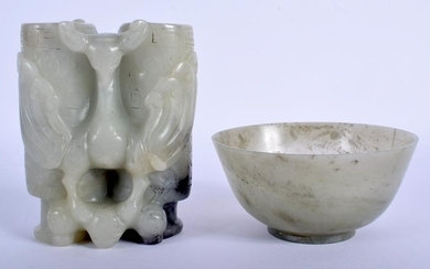 A 19TH CENTURY CHINESE CARVED JADE CHAMPION VASE Qing