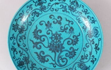 A CHINESE 20TH CENTURY TURQUOISE GROUND PLATE OF EIGHT