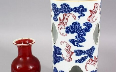 A CHINESE UNDERGLAZE BLUE & IRON RED PORCELAIN HAT