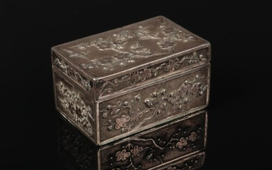 A Chinese export silver small rectangular box with hinged co...