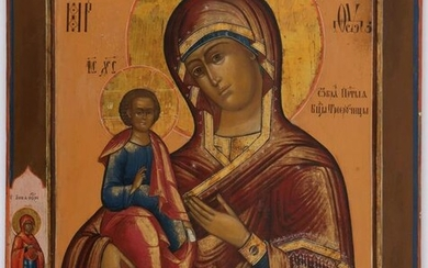 A LARGE RUSSIAN ICON THREE-HANDED MOTHER OF GOD 1