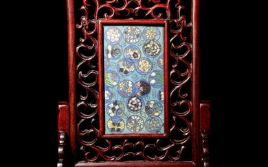 A Small Cloisonné Enamel Inset Rosewood Table Screen