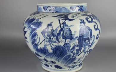 CHINESE Blue White Figurine Porcelain Jar