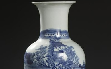 Chinese Blue and White Figural Vase