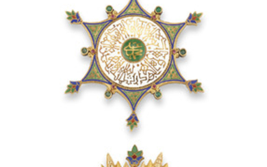 EGYPT, ORDER OF MOHAMMED ALI,