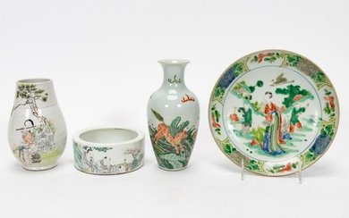 FOUR, CHINESE HAND ENAMELED PORCELAIN OBJECTS