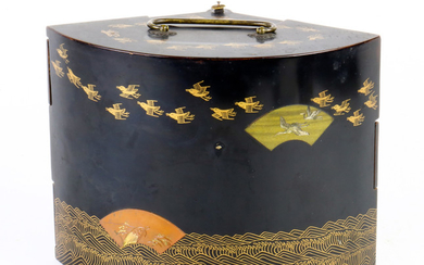 Japanese Black Lacquer Fan-form Box