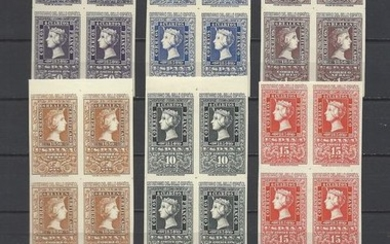 Spain 1950 - Centennial of Spanish Stamps, complete set in block of 4 - Edifil 1075/1082
