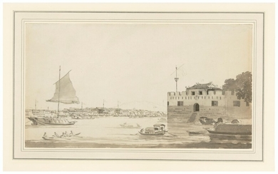 Thomas Daniell, R.A. (1749-1840), South West View of Canton
