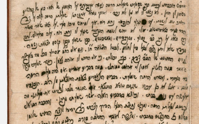 "Very rare! Lengthy letter all holy hand written by Hgh""k Rabbi Aharon Moshe MiGeza Zvi of Brod, great disciple of the Rabbi of Lubin. Jerusalem 1842."