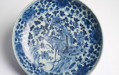 A CHINESE BLUE AND WHITE PHOENIX CHARGER MING DYNASTY (1368-1644), HONGZHI PERIOD (1470-1505)