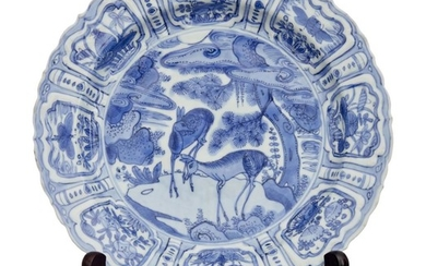 A CHINESE KRAAK WARE PLATE