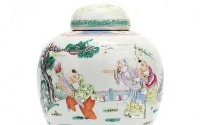 A Chinese Famille Rose Ginger Jar