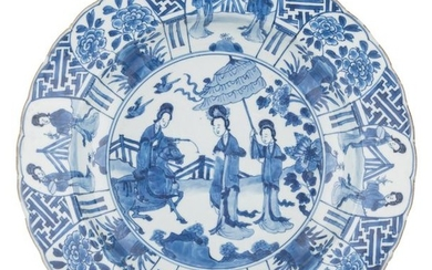 A large Chinese blue and white deep charger,...